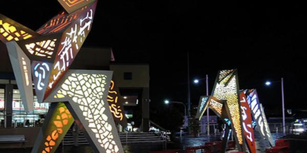 West Ryde sculpture