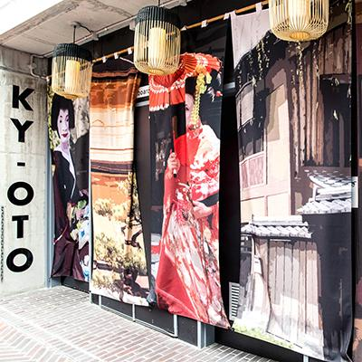 Ky Oto Store front